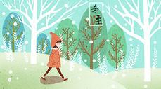 冬至插画图片