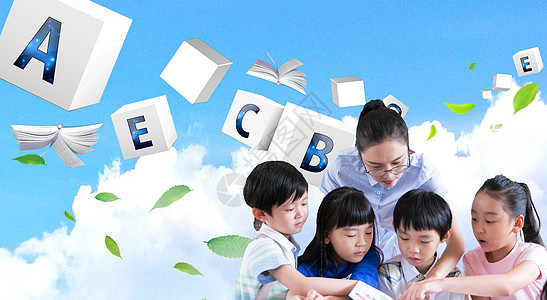儿童教育培训图片