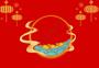 2018年会背景图片