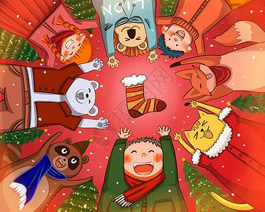 圣诞新年欢聚图片
