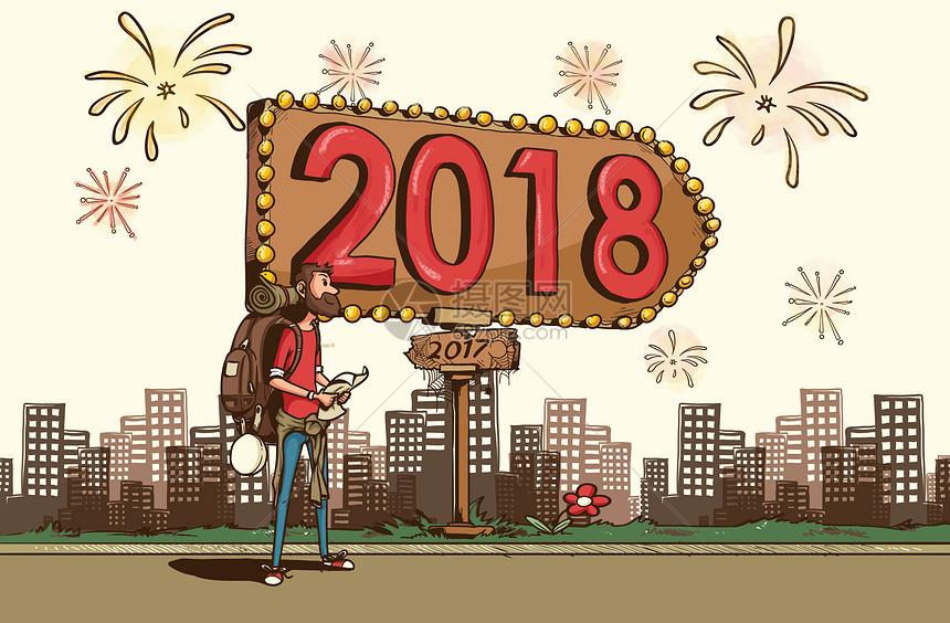 2018年新的起点图片