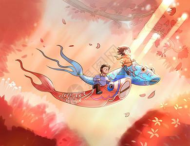 飞翔的锦鲤图片