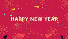 2018 新年快乐图片