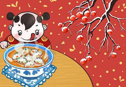 中国传统节日插画图片