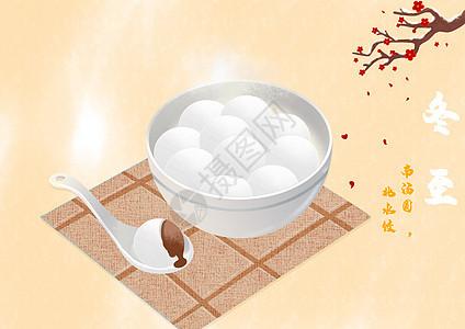 冬至南汤圆北水饺图片