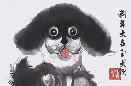 水墨画狗狗图片