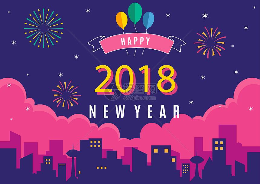 2018新年快乐城市背景图片
