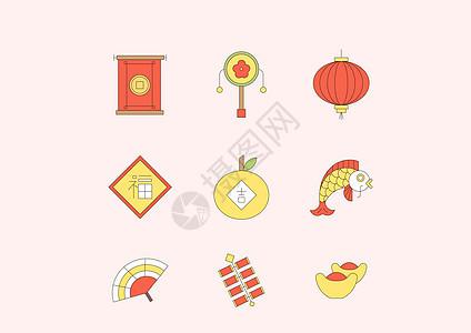 新年矢量icon图标图片