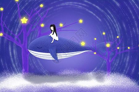 手绘梦幻鲸鱼插画高清图片