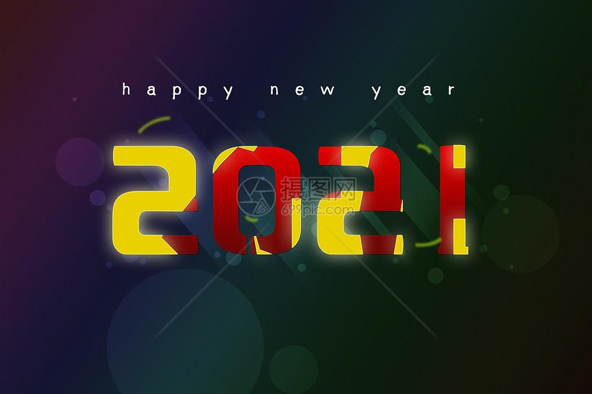 时钟光线的2018字体图片