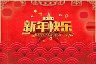 2018新春狗年大吉背景海报图片
