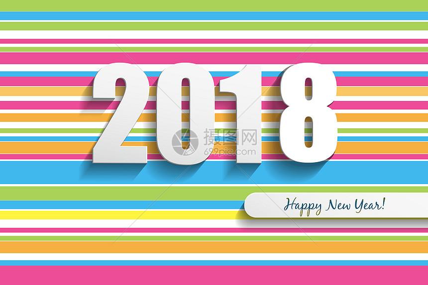 彩色横条2018新年字体背景海报图片