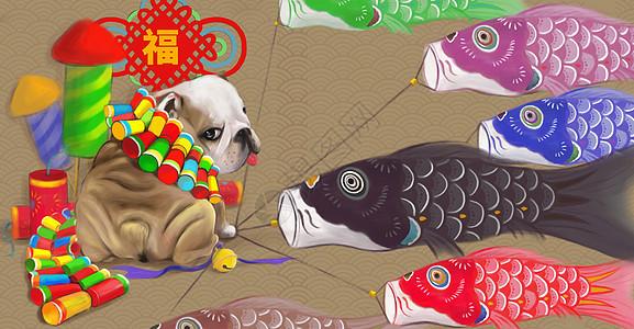 狗年新年创意海报图片