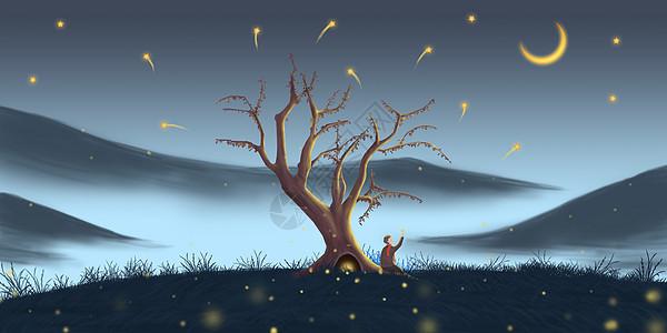 山坡上看星星的少年插画图片