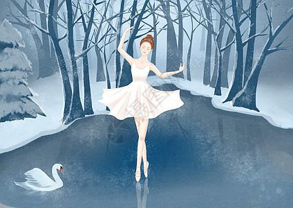 冰上芭蕾图片
