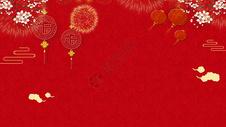 红色喜庆元旦新年背景图片