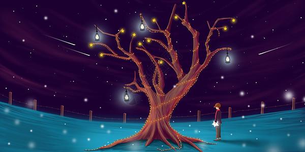 星空下的少年插画图片