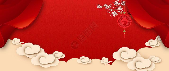 新年元旦背景图片