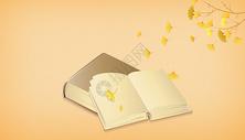 治愈系看书的女孩图片