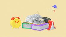 开启书籍大门图片