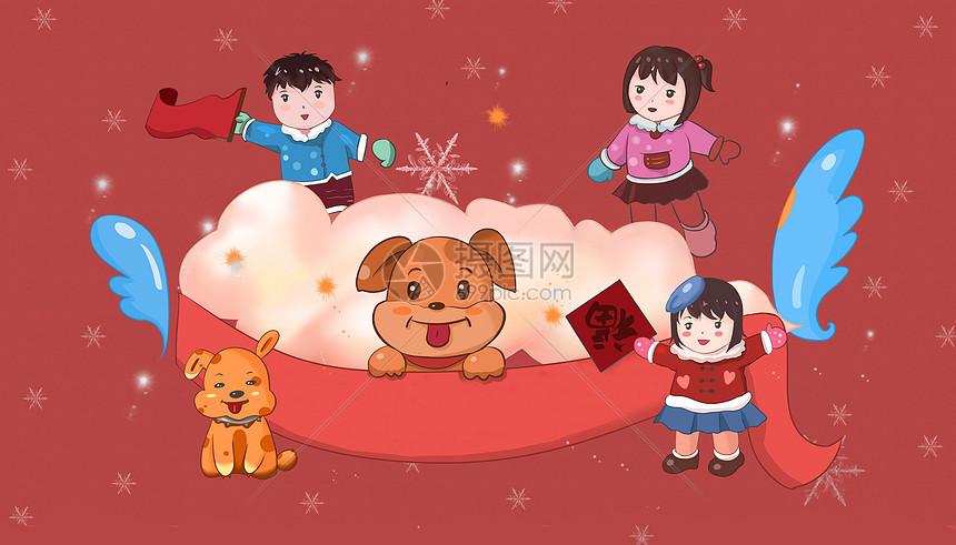 2018狗年大吉图片