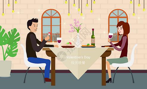情人节烛光晚餐图片