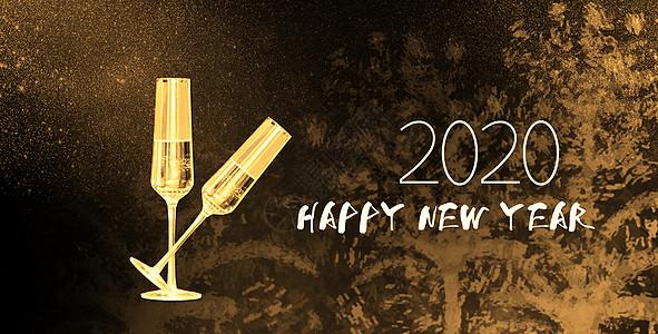 2018庆祝新年图片