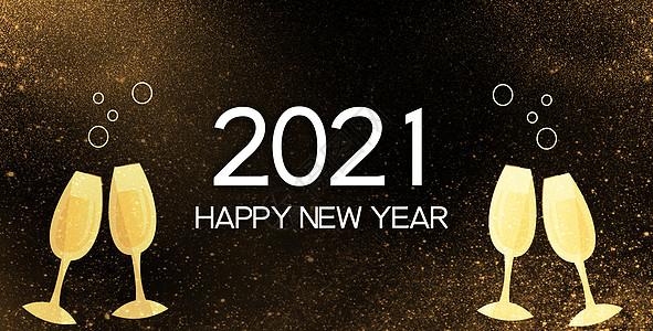 2018新年香槟图片