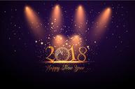 迎接新年2018图片