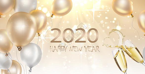 2020庆祝新年图片