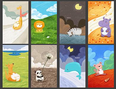 动物手机屏保插画图片