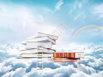 创意书籍背景图片