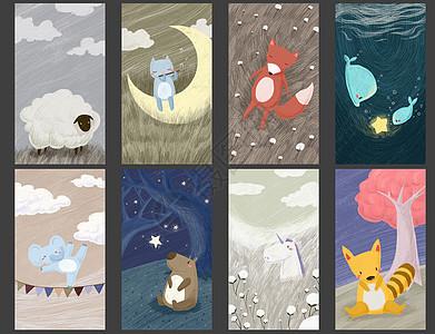 动物插画手机壁纸图片
