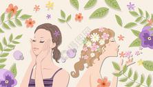 美容皮肤管理插画图片