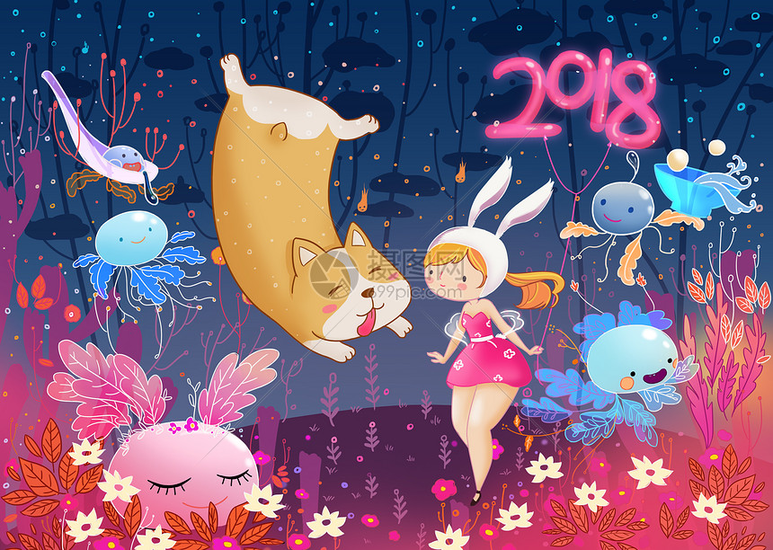 2018元旦快乐图片