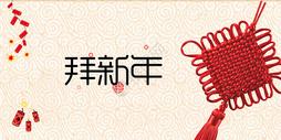 福到了新年快乐海报设计图片