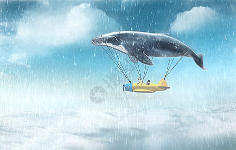 雨天翱翔的鲸图片