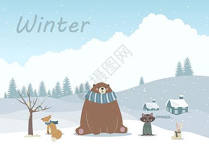 冬季的小动物们图片