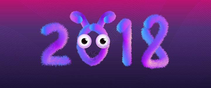 2018绒毛艺术字体设计图片