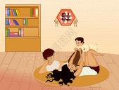 春节家人团圆图片