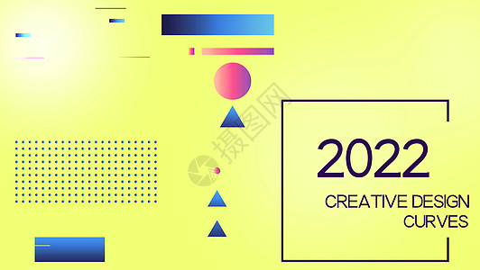 2018几何抽象背景图片