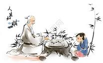 中国文化图片