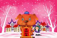 2018狗年新年插画图片