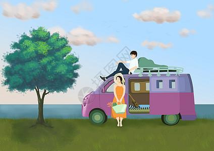 情侣旅行图片
