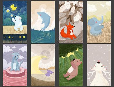 治愈系动物手绘插画图片