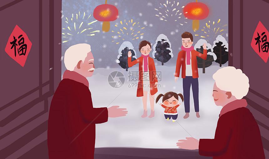 新年团圆图片