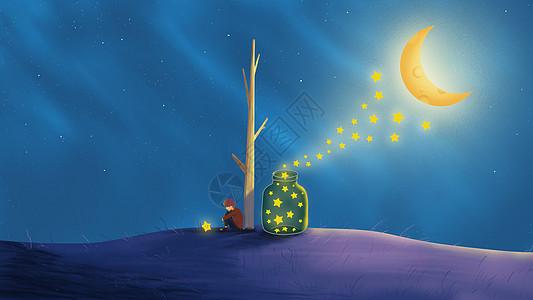 与星星对话的小男孩治愈系插画图片