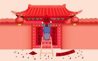 春节贴对联图片