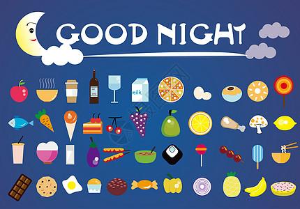 食物美食集图片