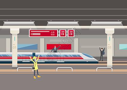 在火车站接亲友图片